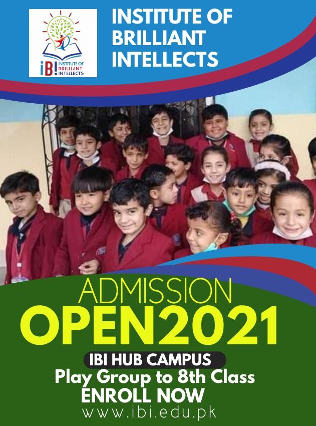 ibi hub admission 2021